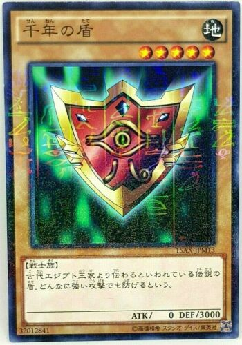Yu Gi Oh Japanese 15ax Millenium secret rare Yugi Mutant choose card!