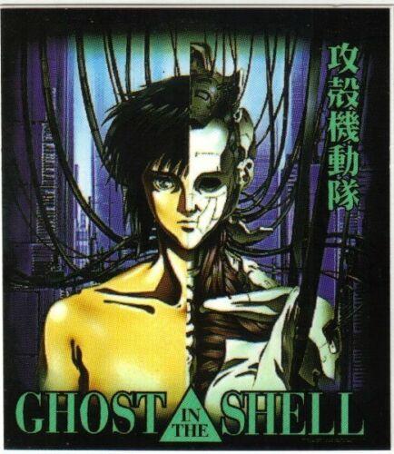 Ghost In The Shell Motoko Kusanagi Cyborg Image Vinyl Sticker Decal NEW UNUSED