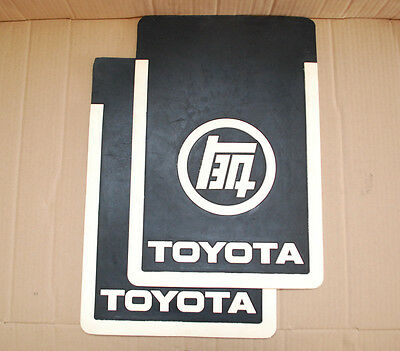 Auto Parts & Accessories Car & Truck Splash Guards & Mud Flaps ...