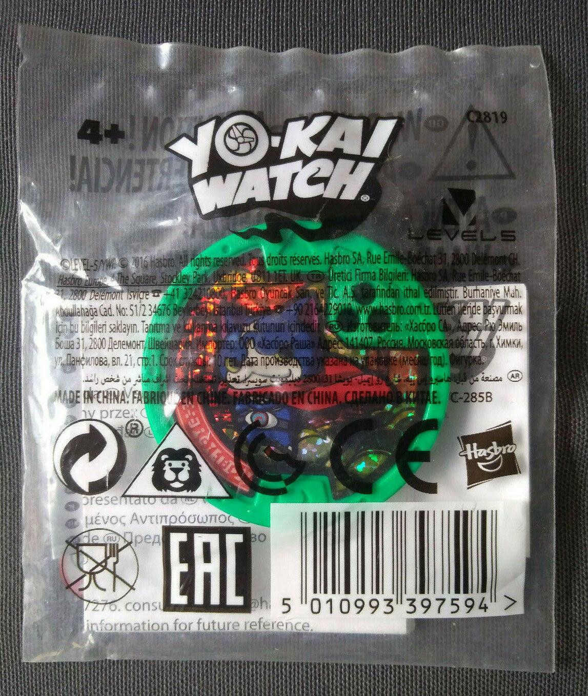 Médaillon Yo-Kai Watch Yo-Motion série limitée   Hovernyan