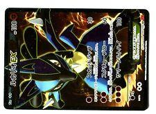 POKEMON JAPANESE HOLO N° 099/096 LUCARIO EX 1ed 180 HP SECRET XY3