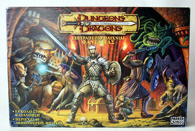 Very Rare 2003 Dungeons Dragons Board Game Parker Greek Edition New Mib Ebay