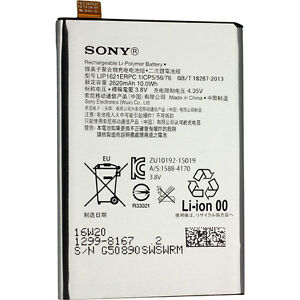Batterie-Sony-LIP1621ERPC-pour-G3311-Xperia-L1-bulk