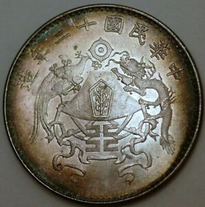 China Silver Dollar Pattern year 12 (1923) Dragon and peacock K-680 Y-336 (3226)