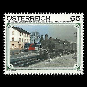 Austria 2010 - Frontier Railway Spielfeld Strass-Bad Radkersburg - Sc 2270 MNH