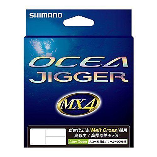 SHIMANO PE LINE OCEA JIGGER MX4 600m  1.5 Lime Grün PL-O94P  Fishing LINE