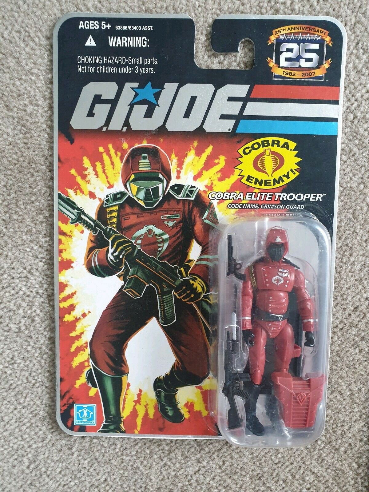 GI Joe 25th crimson guard red cobra elite trooper