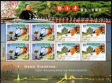 Macau 1337/38 ** KB Deng Xiaoping (3961)