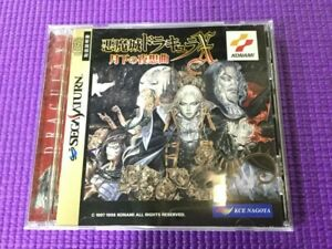 Akumajo-Dracula-X-Nocturne-under-the-moon-Sega-Saturn-Japan-With-Manual-F-S