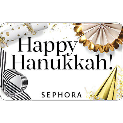 Sephora Gift Card - Happy Hanukkah - $25 $50 or $100 - Email delivery