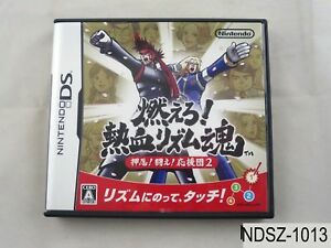 Osu-Tatakae-Ouendan-2-Nintendo-DS-Japanese-Import-Moero-Rhythm-Japan-US-Seller-A