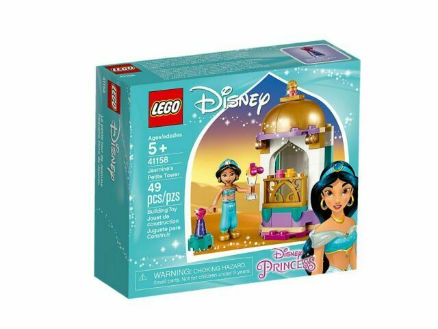 Disney Princess Jasmine Gold Pearl Shoes No dp068 QTY 1 LEGO Minifigure