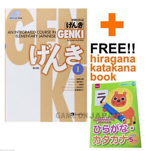 Genki 1 Hiragana Katakana Textbook Learn Japanese Book School Workbook Jlpt N5 Ebay