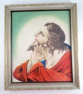 Vintage-Mid-Century-Painting-on-Silk-in-Gilt-Wood-Frame-Jesus-Christ-Praying