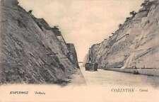 Corinthe Greece Corinth Canal Scenic Ship  Antique Postcard J61450