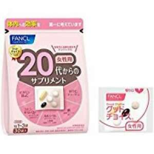 FANCL-supplements-from-20-039-s-0-to-30-days-for-women-30-bags-5-in-1-bag