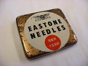Phonograph Victrola Gramophone Needle Tin - Eastone - Empty