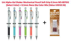 +Lead VALUE PACK Uni Alpha-Gel Shaker Mechanical Pencil 0.5mm M5-807GG NEW VER.