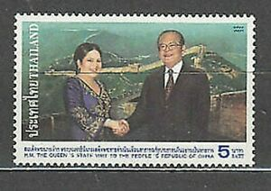 Thailand - Mail Yvert 1967 MNH Characters