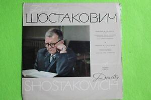 Shostakovich-Symphony-No-5-LP-russia-ussr-press-rare