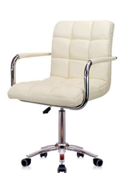 Designer PU Leather Adjustable Office Computer Chair Swivel Chrome Base
