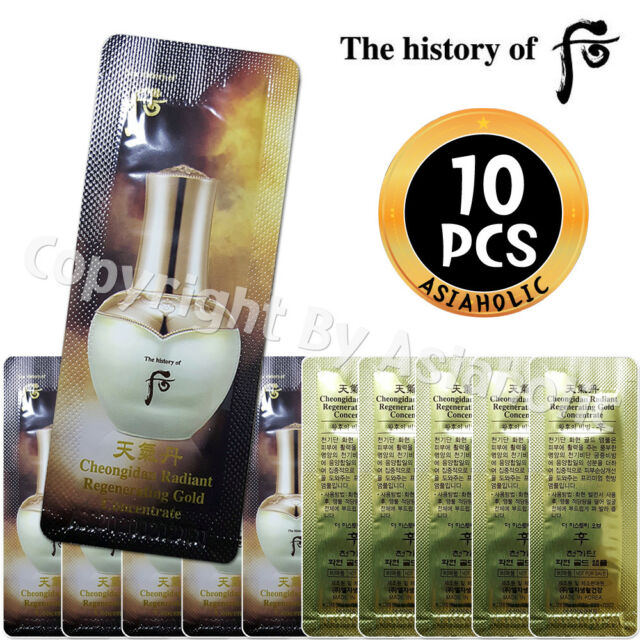 The history of Whoo Hwa Hyun Gold Ampoule 1ml x 10pcs (10ml) Hwahyun Newist Ver
