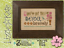 Lizzie-Kate-COUNTED-CROSS-STITCH-PATTERNS-You-Choose-from-Variety-WORDS-PHRASES thumbnail 126