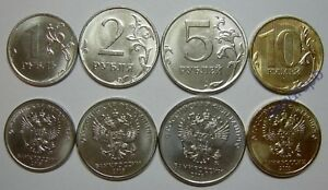 Russia 2018 Set 4 coins 1 5 and 10 roubles standard circulation 2