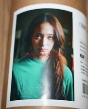 KRYSTAL f(x) FX I DON'T WANT TO LOVE YOU SMTOWN COEX Artium SUM GOODS POSTER 1