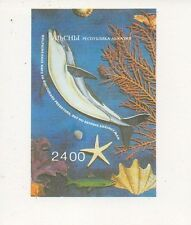 SAVE THE DOLPHIN PEACEFUL SEA CREATURE MNH STAMP SHEETLET