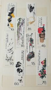 1980-China-T44-Selected-Painting-of-Qi-Baishi-16X-Mint-Stamps-Set
