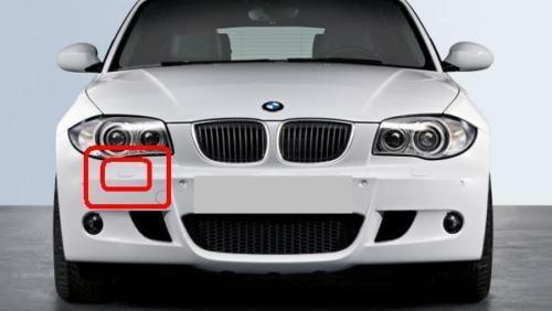 BMW NEW E81 E87 E82 M SPORT RIGHT HEADLIGHT WASHER COVER PAINTED BY COLOR CODE