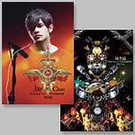 Jay Chou 周杰倫 2007 World Tour Concert 世界巡迴演唱會 Poster 海報