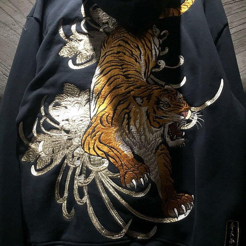 Uomo Hoodie Japanese Pattern Pattern Pattern Embroiderosso Hooded Sweatshirt Tiger Sukajan Cappotto c8101f