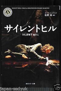 Japón Silent Hill Novela Paula Edgewood Osamu Makino Japón libro 2006 fuera de imprenta