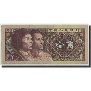 Billets-Chine-1-Jiao-1980-KM-881a-B-314439