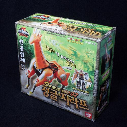Bandai Power Rangers Wild Force dx Gao Giraffe Gao-Ranger Animal Zord Figure