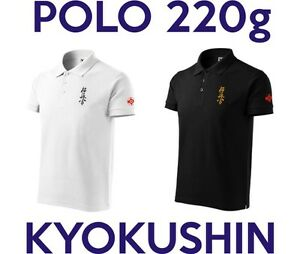 Image is loading Polo-shirt-karate-kyokushin-embroidery-kanji-kanku-FREE- c63ed1ffb7