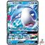Wishiwashi GX RR 039//173 SM12a TAG TEAM Tag All Stars Pokemon Card Japanese