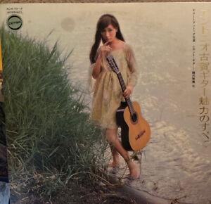 Japanese-Guitar-Antonio-Koga-Rare-Denon-Records-ALW32-33-2-LP-KAYOKYOKU