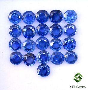 7-26-CTS-Certified-Natural-Blue-Sapphire-Round-Cut-4-mm-Lot-21-Pcs-Ceylon-Gems