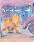 Fulla, the Small Elephant: Level 8 by Jane Simmons (Paperback, 2016)