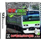 Densha de Go Special Version -- Revived Showa Yamanote Line (Nintendo DS, 2010) - Japanese Version