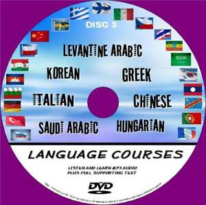 7-LANGUAGE-COURSES-DVD-ROM-EASY-LEARN-SYSTEM-AUDIO-amp-TEXT-SAUDI-ARABIC-CHINESE-3
