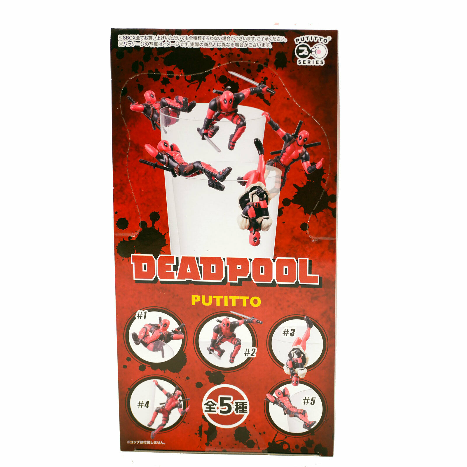 Ensky Marvel PUTITTO Deadpool Movie Action Mini Figure Blind Box Set Lot