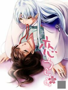 Details About Inuyasha Love Doujinshi Sesshomaru X Rin Koi Urara 2 New Kasha