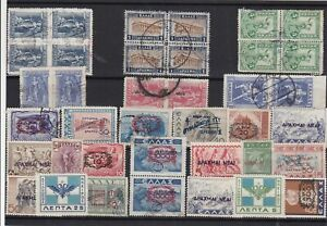 Greece Stamps Ref 14453