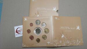 2011-OLANDA-8-monete-3-88-EURO-Pays-Bas-Paesi-Bassi-Niederlande-Netherlands