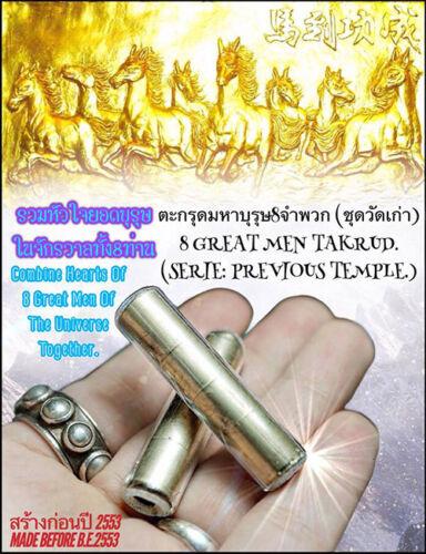 TAKRUD PHRA LP JAI RARE OLD THAI BUDDHA AMULET PENDANT MAGIC ANCIENT IDOL#23