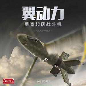 Amusing-Hobby-1-48-48A001-WWII-German-Vtol-Pigifter-Focke-Wulf-Triebflugel